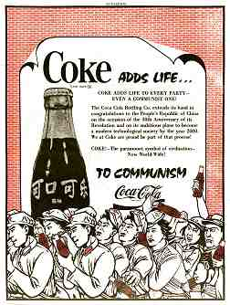 2-j-296-january-29-1979-coke-adds-life-to-every-pa-1.png