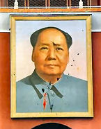 3-s-372-spring-2006-hate-mao-hate-maoists-1.png